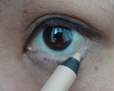 nude eyeliner -rimmel