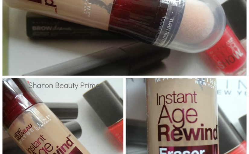 Maybelline Instant Age RewindEraser|Review