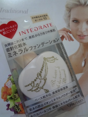 japan makeup haul