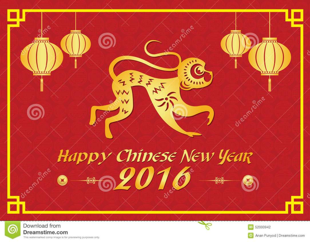Happy-Chinese-New-Year-2016