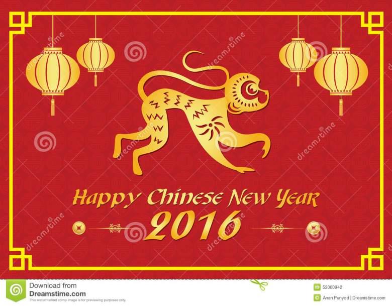 Happy-Chinese-New-Year-2016