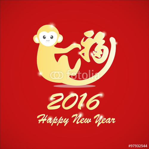 Happy-New-Year-Chinese-4