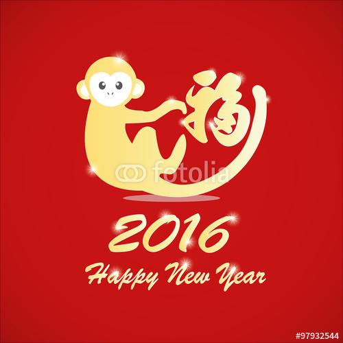 Happy-New-Year-Chinese-4