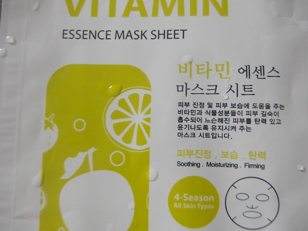 Inoface cosmetics sheet mask
