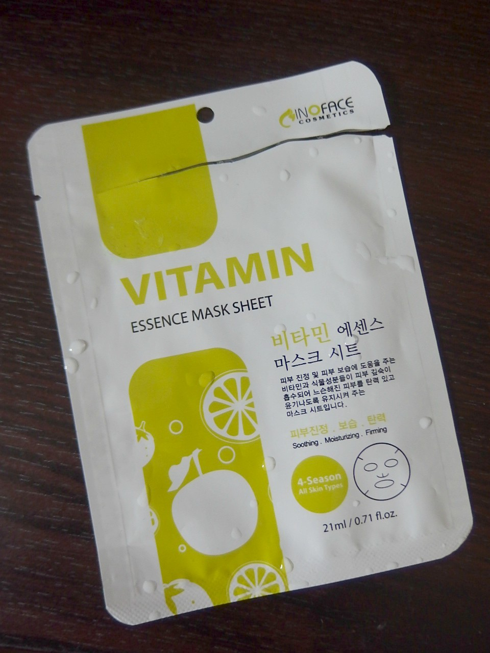 Vitamin Essence Sheet Mask