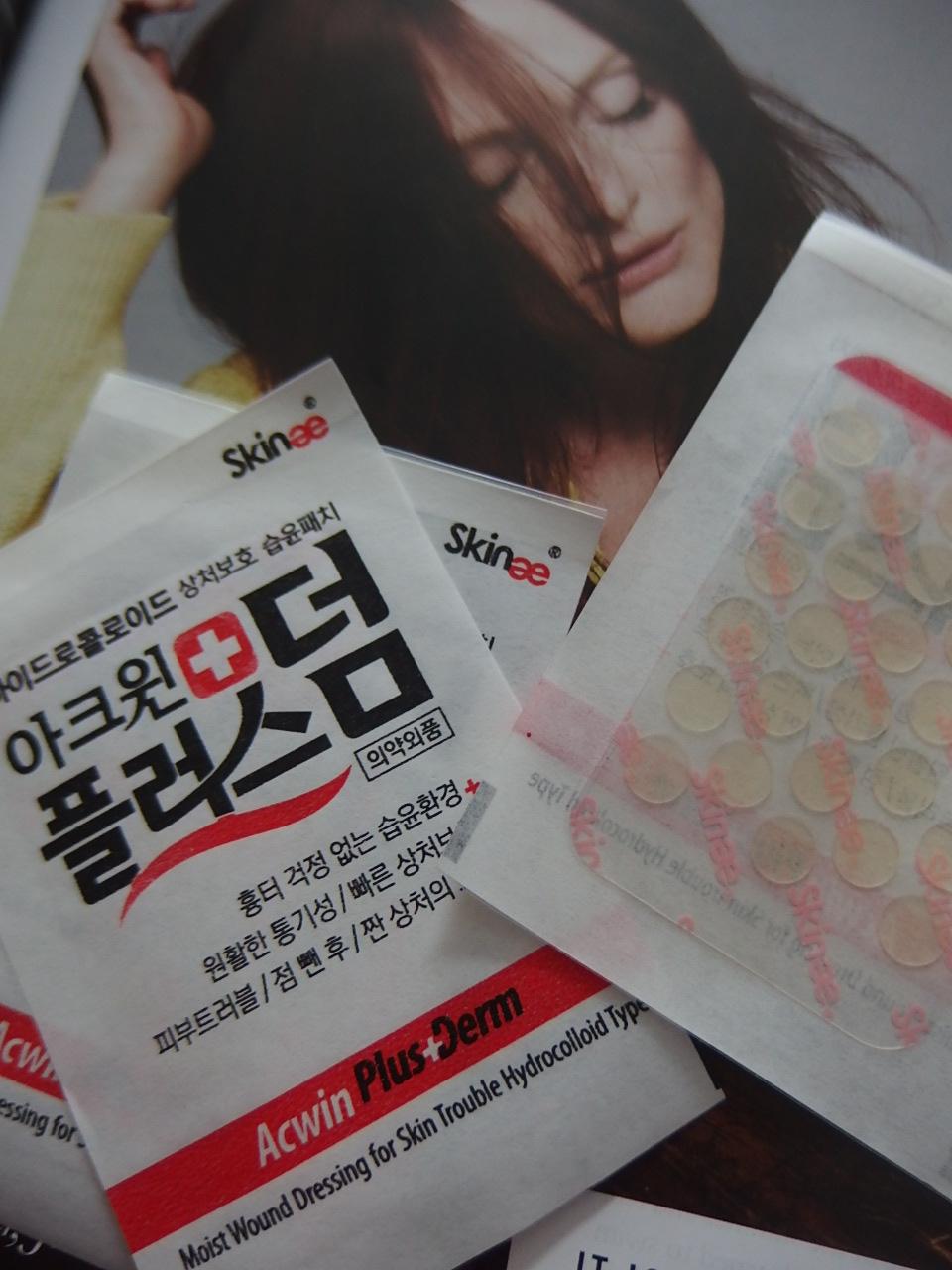 Acne Patch by Skinae (Korea)